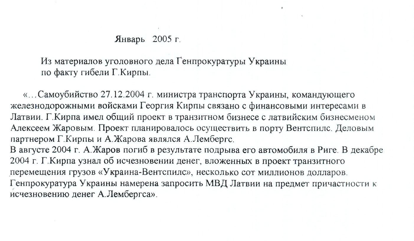 Новости зато светлый саратовской области и татищевского района